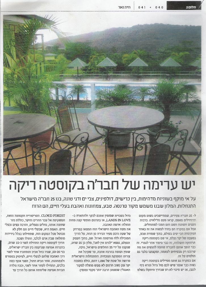 News-Samenet-Page1