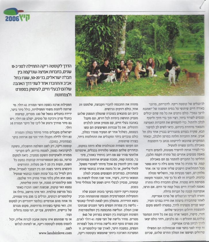News-Samenet-Page2
