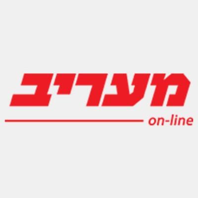 maariv-logo