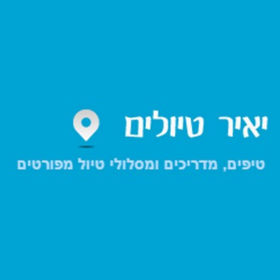 tiulim-logo